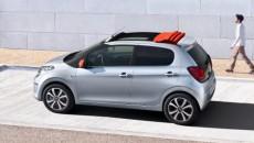 Nowy Citroën C1 już za chwilę wjedzie do polskich salonów. Druga generacja […]