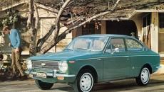 W tym roku Toyota UK świętuje 50-lecie swojego istnienia. Z tej okazji […]