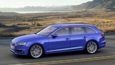 Salony dealerskie czterech pierścieni rozpoczynają zbieranie zamówień na nowe Audi A4. Można […]
