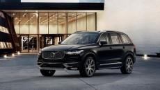 Do zespołu Volvo Car Poland dołączyły dwie nowe osoby. Adam Roguski będzie […]