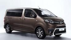 Podczas Salonu Samochodowego Geneva International Motor Show Toyota prezentuje nowy 9-osobowy van […]