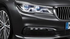 Oświetlenie laserowe to technologia firmy OSRAM, od niedawna wykorzystywana w reflektorach samochodowych. […]