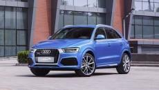 Na salonie samochodowym Auto China 2016 w Pekinie, Audi prezentuje nowy, zaprojektowany […]