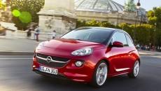 W wybranych wersjach modelu ADAM firma Opel oferuje zintegrowaną ładowarkę bezprzewodową, umożliwiającą […]