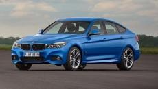 Wraz z początkiem lata na rynku zadebiutuje nowy model BMW serii 3 […]