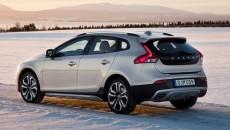 Volvo Cars obchodzi 20 urodziny napędu AWD (All Wheel Drive). Z tej […]