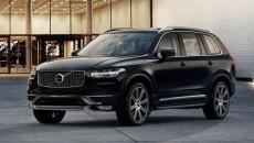 Dobra passa koncernu motoryzacyjnego Volvo na polskim rynku. W ciągu ostatnich trzech […]