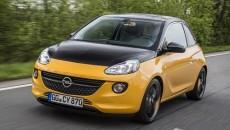 Opel ogłosił ceny nowego ADAMa w wersji Black Jack. W cenie od […]