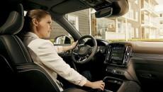Firma Volvo Cars ogłosiła, że współpracuje z Google nad integracją sterowanych głosowo […]