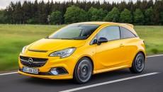 """Na rynku pojawił się nowy, usportowiony """"maluch"""" czyli Opel Corsa GSi. Auto […]"""