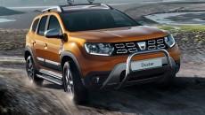 Dacia przybyła na Międzynarodowy Salon Samochodowy Mondial de l'Automobile w Paryżu by […]
