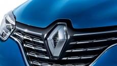 Rada Administrująca Grupy Renault zebrała się pod przewodnictwem niezależnego członka Rady (fr. […]