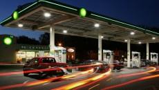 W ostatnim czasie rozpoczęły działalność dwie nowe stacje BP. Są to: stacja […]