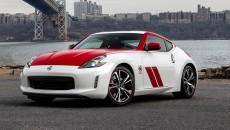Nissan stworzył specjalną edycję Nissana 370Z. Stało się to z okazji 50-lecia […]