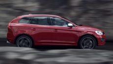 W ubiegłym roku zarejestrowano w Polsce 10 975 nowych samochodów osobowych marki […]
