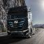 W fabryce Iveco w Ulm w Niemczech ma być produkowany samochód ciężarowy […]