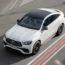 Podczas Salonu Samochodowego Geneva Motor Show Mercedes zaprezentuje nowy zelektryfikowany model AMG […]
