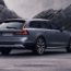 Volvo odświeżyło modele S90, V90 i V90 Cross Country. W każdym z […]