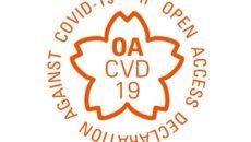 Firma Mitsubishi Motors Corporation (MMC) dołączyła do sygnatariuszy deklaracji Open COVID–19 Declaration, […]