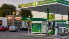 Jedzenie, kawa i inne produkty sklepowe ze stacji BP zostaną dostarczone do […]