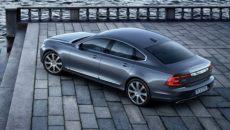 Volvo rozwija technologie jazdy autonomicznej nie zapominając oczywiście o kwestiach bezpieczeństwa. Za […]