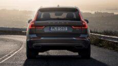 Volvo Cars chce, by do 2025 roku połowa jej globalnej sprzedaży firmy […]