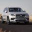Volvo Cars zakłada osiągnięcie neutralności klimatycznej do 2040 roku. Szczegółowo określone cele […]