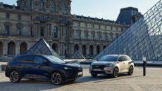 Marka DS Automobiles niemal od początku istnienia współpracuje z Muzeum Luwru. Kolejnym […]