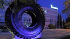 2 grudnia minęło 25 lat od momentu kiedy fabryka opon w Olsztynie […]