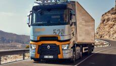 Aglomeracje Londyńska i Wiednia wprowadziły ograniczenia wjazdu dla pojazdów ciężarowych. Stąd konieczność […]