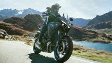 Yamaha Motor Polska wspólnie z ON Tour Poland zapraszają na cykl turystycznych […]