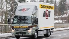 FUSO eCanter to pierwszy w pełni elektryczny samochód ciężarowy Daimler Trucks. Jest […]