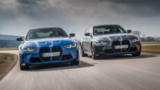 M xDrive to dedykowany napęd na wszystkie koła do nowego BMW M3 […]