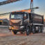 IVECO uzupełnia gamę IVECO WAY o nowy terenowy samochód ciężarowy, zaprojektowany do […]