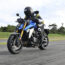 Wraz z rozpoczęciem sezonu motocyklowego Suzuki Motor Poland wraz z firmą Allianz […]