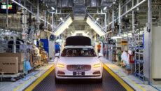 Volvo Cars będzie pierwszym producentem samochodów na świecie, który użyje stali wytapianej […]