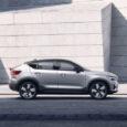 Firma Volvo Cars ogłosiła najlepsze wyniki półroczne pod względem sprzedaży i zysku […]