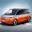 W konfiguratorze marki Volkswagen Samochody Dostawcze dostępnym na stronie www.vwdostawcze.pl, pojawił się […]